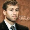 Как Абрамович стал богатым?