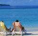 Как рассчитать отпускные?