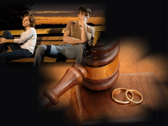 Как подать на развод?