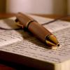 Как писать быстро?