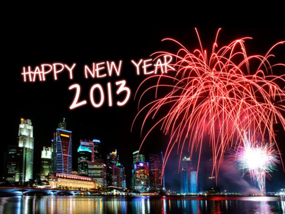 Как отметить Новый Год 2013?