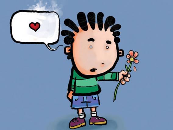 Как гадать на любовь?