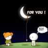 Как красиво пожелать спокойной ночи?