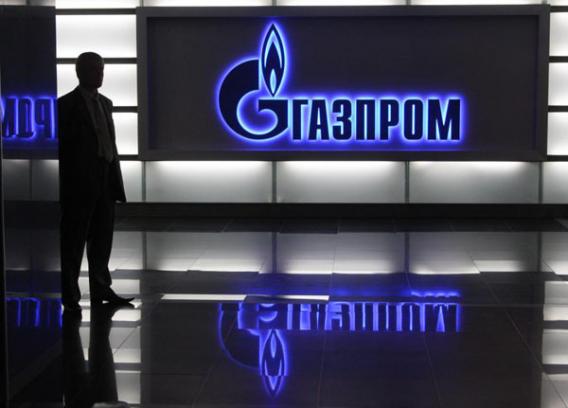 Как устроиться на работу в Газпром?