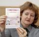 Как восстановить потерянный паспорт?