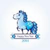 Как отметить Новый Год 2014?
