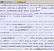 Как удалить вирус Troj/JSRedir-MH с сайта?