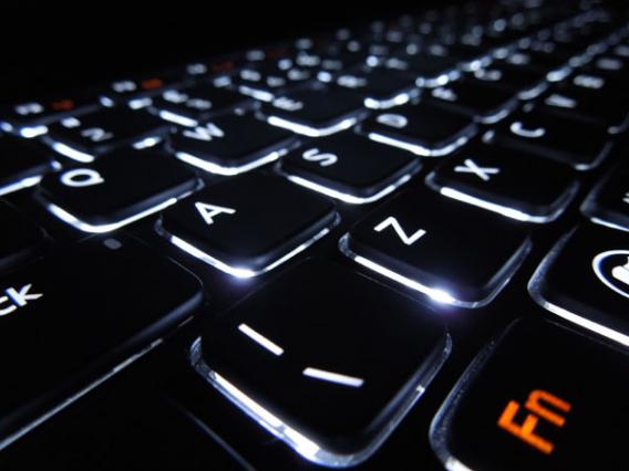 Как поменять язык на клавиатуре?
