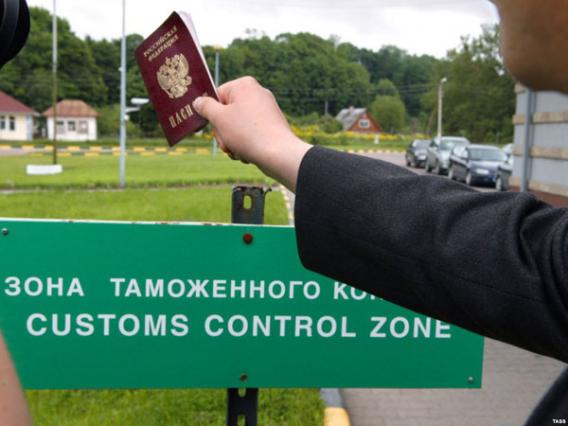 Как эмигрировать из России?
