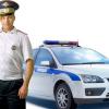 Как работает ГАИ и ГИБДД в Москве?