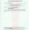 Взыскание алиментов по исполнительному листу