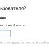 Как узнать пароль от аккаунта Google на Андроид?