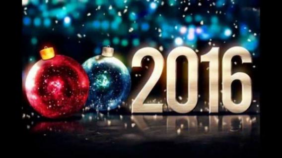 Как отметить Новый Год 2016?