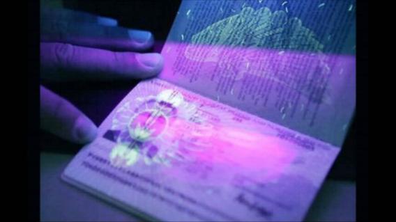 Как получить биометрический паспорт?