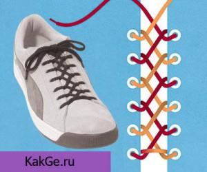 kak-shnurovat-kedi3