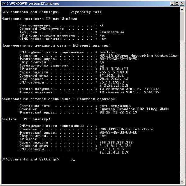 Как узнать свой номер мтс на планшете ipad - 0171