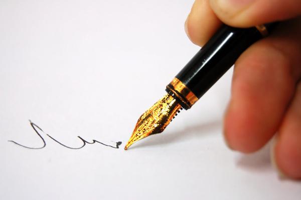 Как писать статьи?