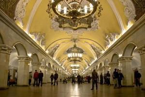 kak-rabotaet-Metro-v-Moskve4