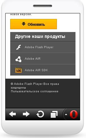 Как удалить вирус редирект с сайта для мобильного устройства