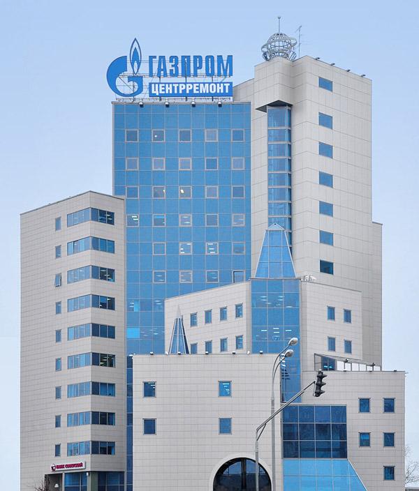 Как купить акции Газпрома?