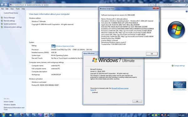 Как активировать windows 7,8?