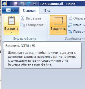 Как перевести фото в формат jpg?