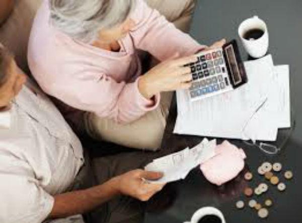 Как рассчитать пенсию?