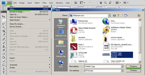 Как перевести файл jpg в pdf?