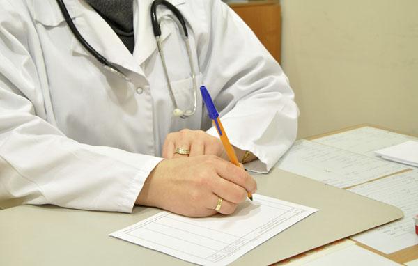 Как получить больничный лист?