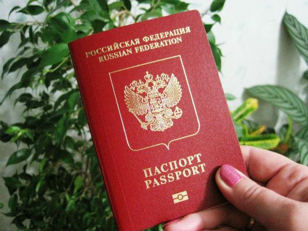 Заявление на загран паспорт - d